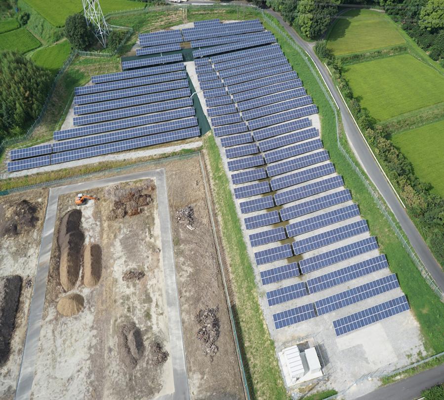 知多郡阿久比町大字草木地内太陽光発電施設設置事業に伴うUAV調査業務